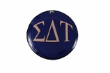 "W1633SC - SIGMA DELTA TAU COLOR DISK CHARM<BR><FONT size=""2"">Buy 1-2 for $6.25 Each<br>Buy 3-5 for $5.63 Each<br>Buy 6-11 for $3.75 Each<br>Buy 12-23 for $3.56 Each<br>Buy 24-49 for $3.31 Each<br>Buy 50 or More for $2.94 Each</font>"