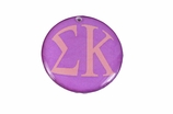 "W1634SC - SIGMA KAPPA COLOR DISK CHARM<BR><FONT size=""2"">Buy 1-2 for $6.25 Each<br>Buy 3-5 for $5.63 Each<br>Buy 6-11 for $3.75 Each<br>Buy 12-23 for $3.56 Each<br>Buy 24-49 for $3.31 Each<br>Buy 50 or More for $2.94 Each</font>"