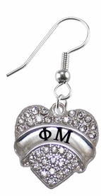 <BR>LICENSED SORORITY JEWELRY MANUFACTURER<BR>                      PHI MU SORORITY EARRINGS<BR>                 NICKEL, LEAD,  & CADMIUM FREE! <BR>                       EXCLUSIVELY OURS W1740E1<BR>               FROM $7.90 TO $12.50 EACH �2015 <BR>