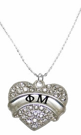 <BR>LICENSED SORORITY JEWELRY MANUFACTURER<BR>                    PHI MU SORORITY NECKLACE<BR>                 NICKEL, LEAD,  & CADMIUM FREE! <BR>                       EXCLUSIVELY OURS W1740N1<BR>               FROM $7.90 TO $12.50 EACH �2015 <BR>