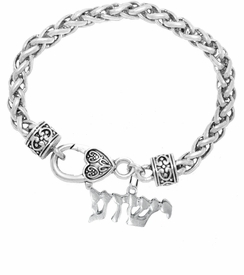 <BR>JESHUA / YESHUA (JESUS IN HEBREW LETTERING)  <BR>                         EXCLUSIVELY OURS!!       <Br>                    AN ALLAN ROBIN DESIGN!!      <br>                             HYPOALLERGENIC    <BR>               NICKEL, LEAD & CADMIUM FREE!       <BR>W1793B1 - BRIGHTLY POLISHED YESHUA CHARM ON    <BR>        HEART SHAPED LOBSTER CLASP BRACELET    <BR>                 FROM $6.23 TO $11.75 �2015