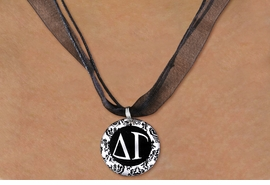 <BR>   NICKEL FREE & ADJUSTABLE NECKLACE !<BR> WHOLESALE FASHION SORORITY JEWELRY <BR>                 EXCLUSIVELY OURS!! <BR>            AN ALLAN ROBIN DESIGN!! <BR>      LEAD, NICKEL & CADMIUM FREE!! <BR>  W21609N - OFFICIAL GREEK SORORITY <BR>      DELTA GAMMA DISK CHARM ON <Br>        BLACK SHEER CORDED NECKLACE <BR>           FROM $4.16 TO $9.25 �2015