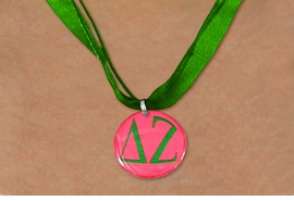 <BR>   NICKEL FREE & ADJUSTABLE NECKLACE !<BR> WHOLESALE FASHION SORORITY JEWELRY <BR>                 EXCLUSIVELY OURS!! <BR>            AN ALLAN ROBIN DESIGN!! <BR>      LEAD, NICKEL & CADMIUM FREE!! <BR>  W21611N - OFFICIAL GREEK SORORITY <BR>      DELTA ZETA COLOR DISK CHARM ON <Br>   GREEN SHEER DUAL CORDED NECKLACE <BR>          FROM $4.16 TO $9.25 �2015