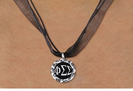 <BR>   NICKEL FREE & ADJUSTABLE NECKLACE !<BR> WHOLESALE FASHION SORORITY JEWELRY <BR>                 EXCLUSIVELY OURS!! <BR>            AN ALLAN ROBIN DESIGN!! <BR>      LEAD, NICKEL & CADMIUM FREE!! <BR>  W21638N - OFFICIAL GREEK SORORITY <BR>       PHI SIGMA SIGMA DISK CHARM ON <Br>        BLACK SHEER CORDED NECKLACE <BR>          FROM $4.16 TO $9.25 �2015