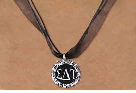 <BR>   NICKEL FREE & ADJUSTABLE NECKLACE !<BR> WHOLESALE FASHION SORORITY JEWELRY <BR>                 EXCLUSIVELY OURS!! <BR>            AN ALLAN ROBIN DESIGN!! <BR>      LEAD, NICKEL & CADMIUM FREE!! <BR>  W21639N - OFFICIAL GREEK SORORITY <BR>       SIGMA DELTA TAU DISK CHARM ON <Br>        BLACK SHEER CORDED NECKLACE <BR>          FROM $4.16 TO $9.25 �2015