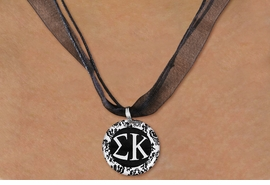 <BR>   NICKEL FREE & ADJUSTABLE NECKLACE !<BR> WHOLESALE FASHION SORORITY JEWELRY <BR>                 EXCLUSIVELY OURS!! <BR>            AN ALLAN ROBIN DESIGN!! <BR>      LEAD, NICKEL & CADMIUM FREE!! <BR>  W21640N - OFFICIAL GREEK SORORITY <BR>       SIGMA KAPPA DISK CHARM ON <Br>        BLACK SHEER CORDED NECKLACE <BR>          FROM $4.16 TO $9.25 �2015