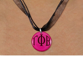 <BR>   NICKEL FREE & ADJUSTABLE NECKLACE !<BR> WHOLESALE FASHION SORORITY JEWELRY <BR>                 EXCLUSIVELY OURS!! <BR>            AN ALLAN ROBIN DESIGN!! <BR>      LEAD, NICKEL & CADMIUM FREE!! <BR>  W21655N - OFFICIAL GREEK SORORITY <BR> GAMMA PHI BETA COLOR DISK CHARM ON <Br>  BLACK SHEER DUAL CORDED NECKLACE <BR>          FROM $4.16 TO $9.25 �2015