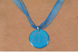 <BR>   NICKEL FREE & ADJUSTABLE NECKLACE !<BR> WHOLESALE FASHION SORORITY JEWELRY <BR>                 EXCLUSIVELY OURS!! <BR>            AN ALLAN ROBIN DESIGN!! <BR>      LEAD, NICKEL & CADMIUM FREE!! <BR>  W21666N - OFFICIAL GREEK SORORITY <BR> ZETA TAU ALPHA COLOR DISK CHARM ON <Br> ATHLETIC GOLD SHEER DUAL CORDED NECKLACE <BR>          FROM $4.16 TO $9.25 �2015