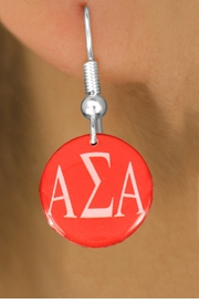 <BR>                               NICKEL FREE !<bR>    WHOLESALE FASHION SORORITY JEWELRY   <BR>                    EXCLUSIVELY OURS!!   <BR>               AN ALLAN ROBIN DESIGN!!   <BR>         LEAD, NICKEL & CADMIUM FREE!!   <BR>      W21759SE - OFFICIAL GREEK LETTER <BR>       SORORITY DISK CHARM ON FISHHOOK  <Br>    EARRINGS FROM $5.90 TO $9.25 �2015