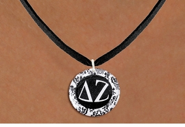 <BR>       NICKEL FREE & ADJUSTABLE NECKLACE !<bR>     WHOLESALE FASHION SORORITY JEWELRY   <BR>                     EXCLUSIVELY OURS!!   <BR>                AN ALLAN ROBIN DESIGN!!   <BR>          LEAD, NICKEL & CADMIUM FREE!!   <BR>     W21780SN - OFFICIAL GREEK LETTER  <BR>B&W FLORAL SORORITY DISK CHARM ON BLACK SUEDE <Br>ADJUSTABLE NECKLACE FROM $5.90 TO $9.25 �2015