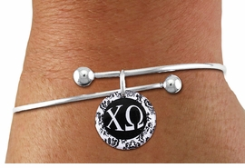 <BR>          NICKEL FREE & ADJUSTABLE BRACELET !<bR>        WHOLESALE FASHION SORORITY JEWELRY  <BR>                        EXCLUSIVELY OURS!!   <BR>                   AN ALLAN ROBIN DESIGN!!   <BR>             LEAD, NICKEL & CADMIUM FREE!!   <BR>W21789SB - OFFICIAL GREEK LETTER SORORITY  <BR>    B&W FLORAL DISK CHARM ON ADJUSTABLE <Br> WIRE BRACELET FROM $5.90 TO $9.25 �2015