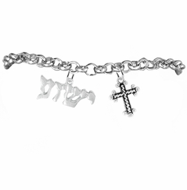 "<BR>"" YESHUA "" (JESUS IN HEBREW) NAMED BY AN<BR>         ANGEL OF GOD,WITH A CABLE CROSS,<BR> EXCLUSIVELY OURS! AN ALLAN ROBIN DESIGN,<BR>    HYPOALLERGENIC-SAFE NICKEL, LEAD, &<BR>     CADMIUM FREE! ADJUSTABLE BRACELET,<BR>   W21885B2 -FROM $7.90 TO $12.50 �2016"