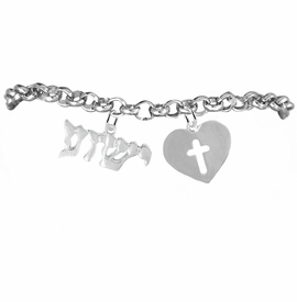 "<BR>"" YESHUA "" (JESUS IN HEBREW) NAMED BY AN <BR>ANGEL OF GOD, WITH A OPEN CROSS IN A HEART, <BR>   EXCLUSIVELY OURS! AN ALLAN ROBIN DESIGN,<BR>     HYPOALLERGENIC-SAFENICKEL, LEAD, &<BR>      CADMIUM FREE! ADJUSTABLEBRACELET,<BR>     W21887B2 -FROM $7.90 TO $12.50 �2016"