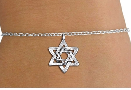 <BR>        WHOLESALE JEWISH JEWELRY <bR>                 EXCLUSIVELY OURS!!<BR>           AN ALLAN ROBIN DESIGN!!<BR>  CLICK HERE TO SEE 1000+ EXCITING<BR>     CHANGES THAT YOU CAN MAKE!<BR> CADMIUM, LEAD & NICKEL FREE!! <BR>W1332SB - SILVER TONE DOUBLE <BR>STAR OF DAVID & CHILDS BRACELET <BR>        FROM $4.15 TO $8.00 �2012