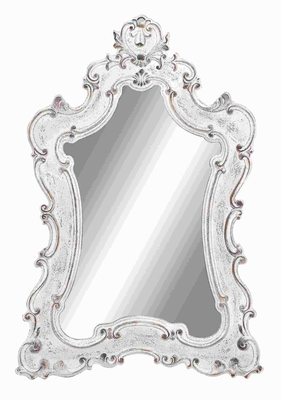 """48.5""""H Ps Mirror in Timeless Design with Imperial Royal Look  - 50936 by Benzara"""