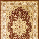 Altay Contemporary Area Rug, Chocolate