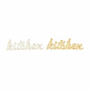 Aluminium Kitchen Sign In Silver And Gold Shade,2 Assortment - 98425 by Benzara
