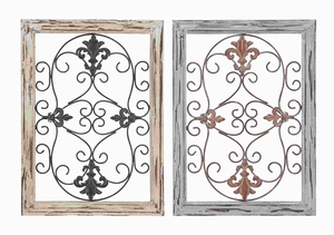Wood Metal Wall Panel with Intricate Design - Set of 2 - 50229 by Benzara