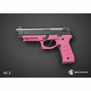 Recover Tactical BC2 Grip and Rail System RCV-W-BC2-PK