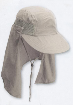 Baseball Cap Removable Flap Bill 2.5 Inches