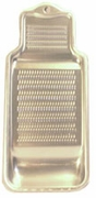 lg alum grater w/tray