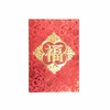 Red Envelope: All Occasions