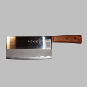 Shibazi Chinese Cleaver