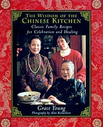 The Wisdom of the Chinese Kitchen (Autographed Copy)