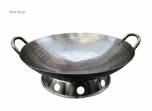 The Wok Shop Hand Hammered w/2 Metal Loop Handles Wok -  (wok ring not included)