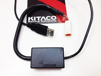 Honda Grom USB Interface Cable - iMAP Type 2 - Kitaco