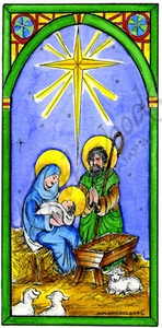 O9668 Holy Family In Arched Rectangle