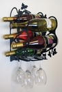 Wall Mounted Wine and Glass Rack, 5 Bottle, Wrought Iron