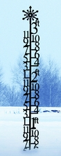 Snow Gauge, Wrought Iron, Snowflake, 3 Foot