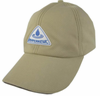 HyperKewl Evaporative Cooling Baseball Cap