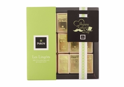 Father's Day Gold Gift Box