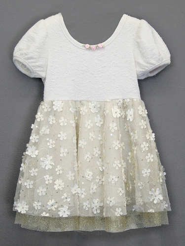 Lipstik Girls Knit & Sequin Dress