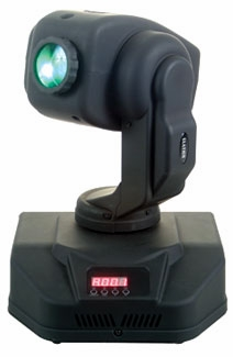 Elation Focus Spot 250R Moving Head Spot Light - Free Shipping!!!