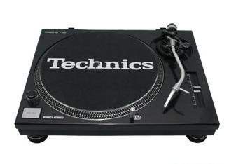 Technics  Faceplate Cover for SL-1200 / 1210 MK2  Turntable-Black