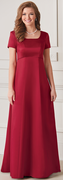 Chorale<br>Scoop Neck Modest Concert Dress