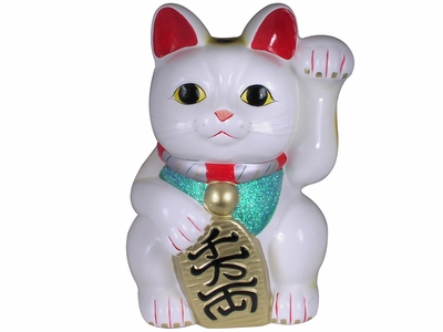 18 Inch Large White Japanese Maneki Neko Lucky Cat