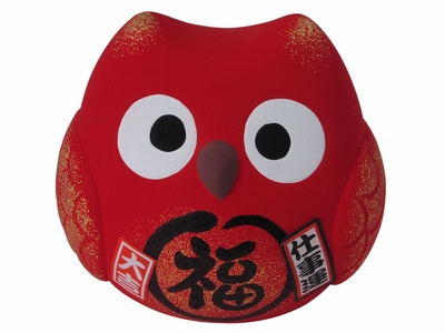 Bright Red Japanese Owl Coin Bank Charm