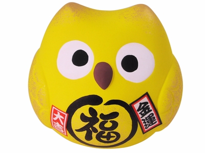 Cheerful Yellow Lucky Japanese Owl Bank