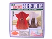 Creative Hobby of Origami Multi-pack (Large Size)