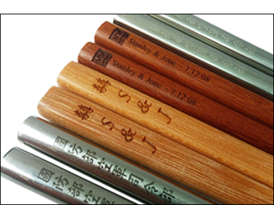 Customized Chopsticks