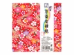 Floral Print Washi Origami Paper Variety Pack