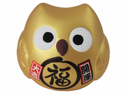 Gold Japanese Lucky Owl Coin Bank