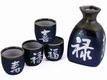 Good Luck & Fortune Sake Sets