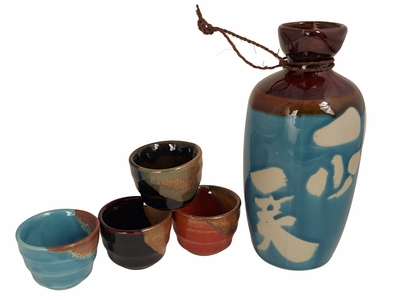 Laugh to Stay Young Earthen Japanese Sake Set for Four
