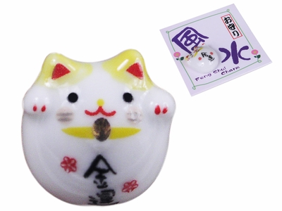 Luck with Money Super Tiny Lucky Cat Yellow Pebble Feng Shui Charm