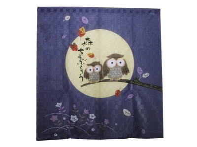 Lucky Owl Autumn Moon Japanese Noren